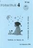 n.44 (1996) - URL
